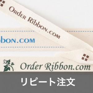 Repeat_Cotton
